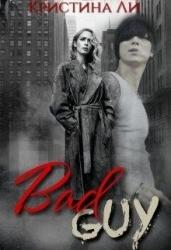 Плохой парень// Bad Guy (СИ)