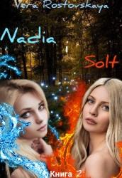 Nadia i Solt (СИ)