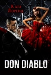 Don Diablo (СИ)
