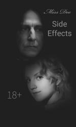 Побочный эффект (СИ)